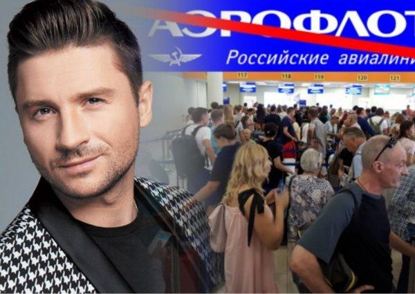 Лазарев - любимый, Сахалин - гнобимый. «Аэрофлот» 3 сутки держит в очередях островитян ради дешёвых билетов