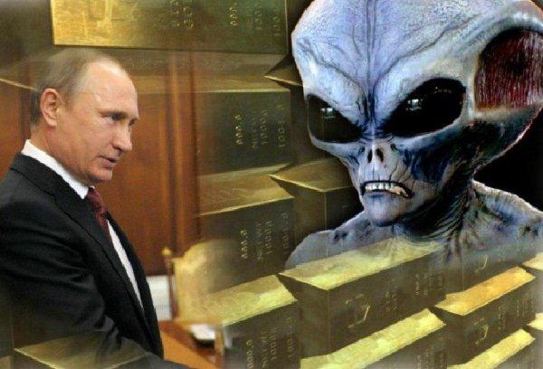 Путин выплатит дань Нибиру на День России - Контейнер для российского золота прилетит 12 июня