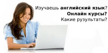 Как эффективно поддерживать знание иностранного языка?