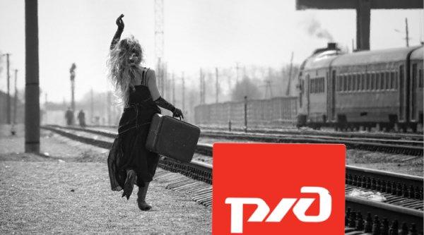 Ты не пройдешь! Проводник поезда не пустила пассажиров в вагон по электронным билетам