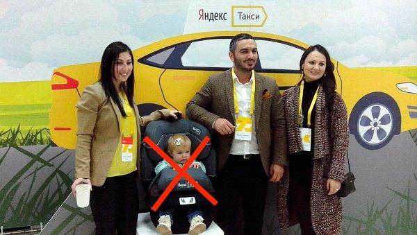 С грудничком на руках... Яндекс Такси не отвечает запросам клиентов заявленной категории 0+