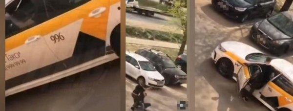 Яндекс.Мордобой заказывали? Во Владивостоке водитель Яндекс.Такси сломал нос пешеходу из-за сильной спешки