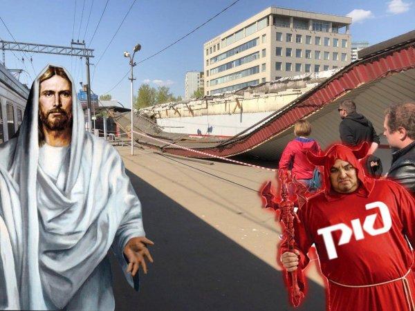«Иисус тебя любит, но не РЖД»: пассажир рассказал, как чуть не умер на перроне по вине сотрудников