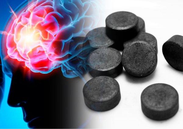 Активированный уголь поможет забыть о сердечных приступах – Учёные нашли простейшее лекарство будущего