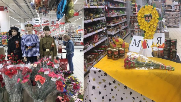 Советский стыд: «Пятёрочка» присоединилась к торговому безумию и странно поздравила с Днём Победы ветеранов