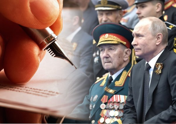 Буква, изменившая историю: В Кирове бюрократия лишила ветерана заслуженных похорон