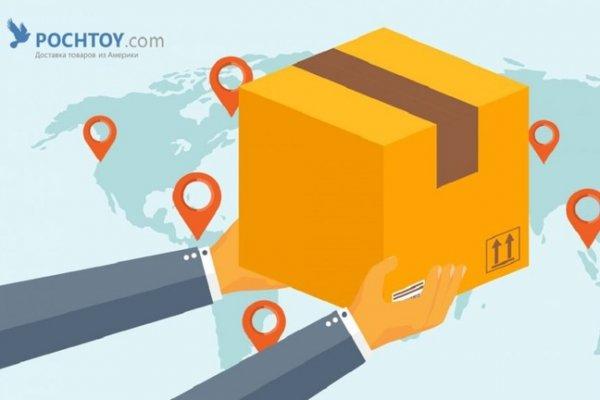 Недорогая доставка из США – успешный шопинг в лучших магазинах без переплат