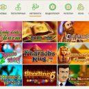 НетГейм - онлайн казино casino, где игроков всегда ждут