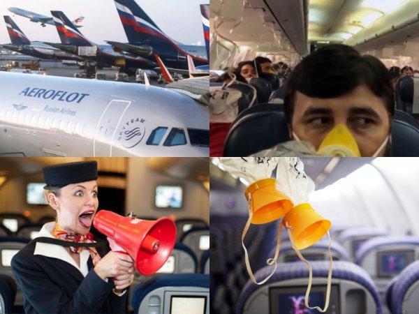 Безумие в Boeing Аэрофлота: Пассажир утверждает, что произошла разгерметизация и у него отобрали кислородную маску