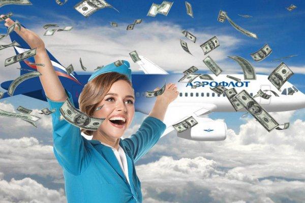 Через Токио дешевле: «Конский» ценник «Аэрофлота» на внутренние рейсы вынуждает россиян побираться