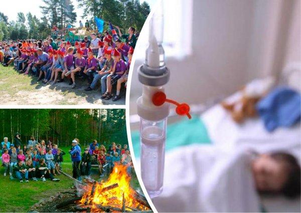 Садисты нервно курят - Лагерь скрыл больных детей от родителей