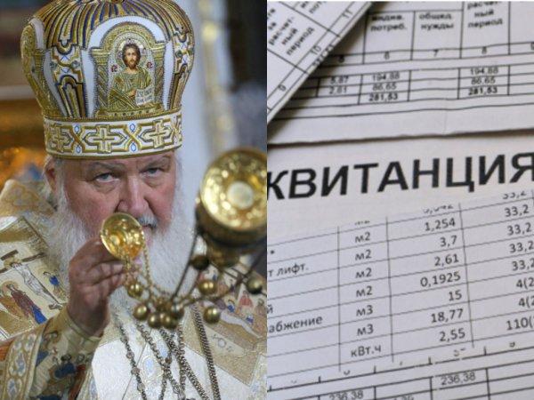 Во имя святого духа - РПЦ Нижегородской области оплатит долг ЖКХ молитвами