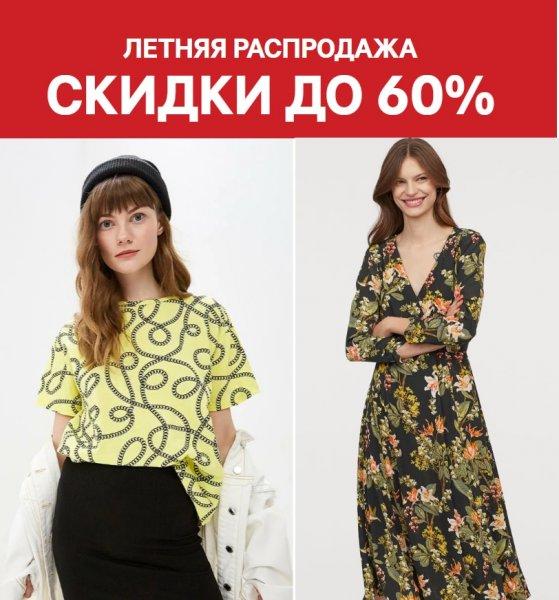 Всякая тряпица пригодится: Эксперт раскрыл секрет «убойной» экономии на летней одежде