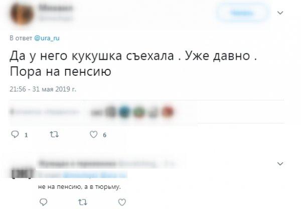 «Кукушка съехала. Пора на пенсию»: В Сети порекомендовали убрать Соловьева из эфира по состоянию здоровья
