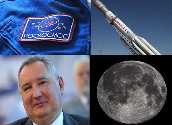 Летим на Луну? «Роскосмос» открыл набор с «подвохом» для идейных космонавтов