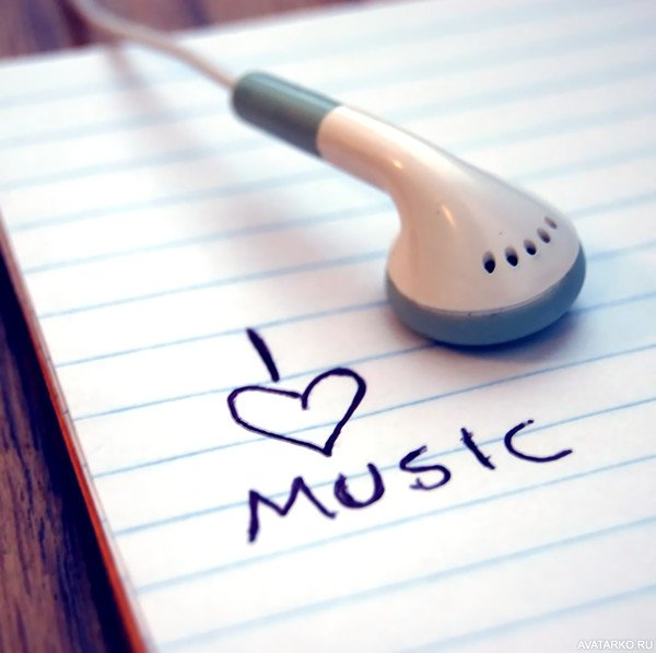Где бесплатно послушать музыку?