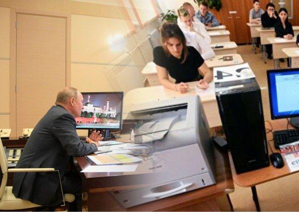 Путин поручил отменить призыв для выпускников и провести ЕГЭ с 29 июня