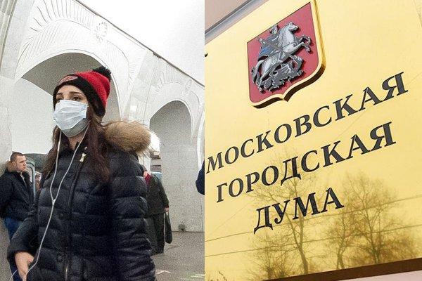 Москва готова к послаблению режима самоизоляции