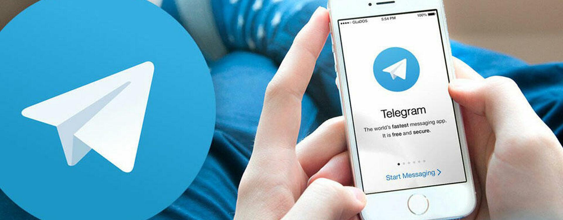 Купите подписчиков telegram по лучшей стоимости