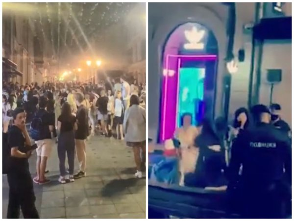 Полиция разогнала уличную вечеринку в Москве